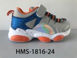 Bambini′ S nuove scarpe sportive traspiranti antiscivolo e sportive durevoli Scarpe