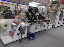 Automatische Rolle, zum der Silk Bildschirm-Drucken-Maschine für Typenschild-Panel, FPC, IMD, Frid, Wärmeübertragung-Kennsatz zu rollen