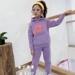La dernière d'usure d'hiver, de haute qualité Fashion chandails, pantalons de survêtement Nikee costumes. Les enfants d'usure de la rue. Les enfants d'usure. Les enfants de l'habillement. Les enfants Pull