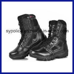 베스트셀러 전술상 기어 군 육군 시동 (SYSG-280)