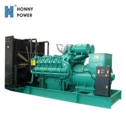 1100 kw/1375kVA 50Hz 1000rpm de velocidade média do gerador (HGM1500)