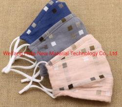 Bequeme Breathable mehrfachverwendbare Sicherheits-waschbare Baumwollform-Gesichtsgesicht Maskes