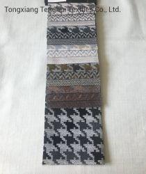 2020 Casa nueva industria textil de poliéster 100% para el tejido de lino parece sofá