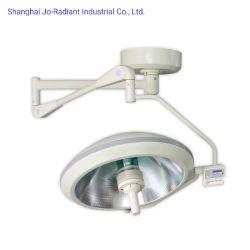 病院装置1ヘッドShadowless冷光ハロゲン天井の操作ランプ