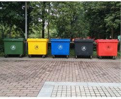 Piscina 4 tractores Trash Can 660 Litros Lixo lixo plástico de HDPE