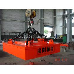 Подъем машины с электрическим управлением для обработки стальной заготовки