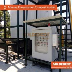 家禽の肥料の発酵肥料システム