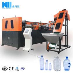 Semi-Auto Cycle (Полуавтоматический 2полость горячего наполнения ПЭТ-бутылки выдувание машины