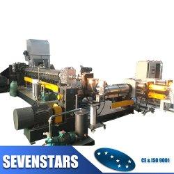 LDPE/LLDPE/HDPE/PP переработки пластиковых гранул бумагоделательной машины цена