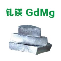 Gadoliniumのマグネシウムの合金
