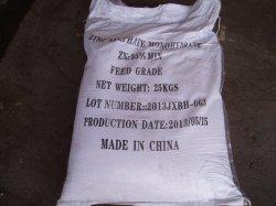 Poeder 96% CAS Nr van het Monohydraat van het Sulfaat van het zink: 7446-20-0