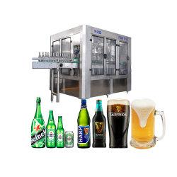 애완동물 유리 병에 든 소프트 드링크/맥주/보드카 알콜 / 맥주 음료 / 음료수 세탁기 필러 카푸치노