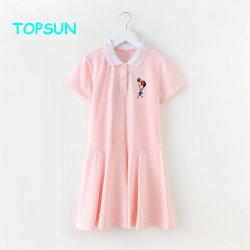女の子の夏のポロの首のピンクの服のスポーツ様式の普段着に着せている方法子供