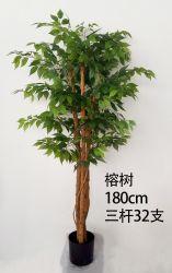 Le Banyan Tree réaliste ornement décoration bonsai en pot usine Usine artificiels simulés