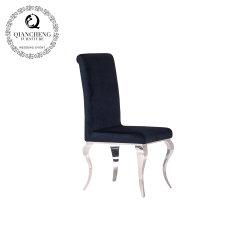 Metal moderno de alta qualidade Cadeira de jantar em aço inoxidável