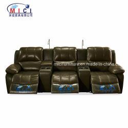 Домашняя мебель театр диван, кожаное кресло диван домашнего кинотеатра