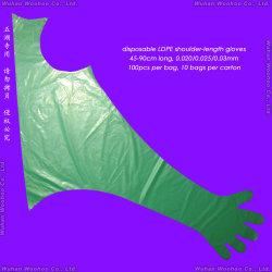 어깨 길이 전장 길이의 플라스틱/LDPE/EVA/CPE/직장/검사/일회용 PE 수의학 장갑 동물 반창고/인공 반사이기 슬리브