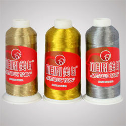 Оптовая торговля металлическая нить для вышивки
