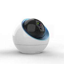 Capteur de réseau de ménage sans fil infrarouge Alarme Vidéosurveillance Caméra IP E-mail
