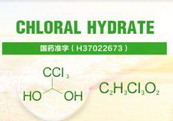 抱水クロラールCci3CH (オハイオ州) 2 C2h3cl3o2 CAS No.: 302-17-0産業使用法のために、医学の使用法、Agricultrualの使用法、薬剤の化学薬品