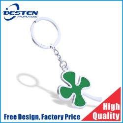 직물 Keychain 선전용 금속 Keychain 고무 가죽 4 잎 거여목 Keychain