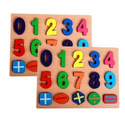 Kid au début de jouets éducatifs de bonne qualité standard de l'UE Econ-Friendly solide 3D colorée bébé Puzzle en bois d'apprentissage de l'arithmétique