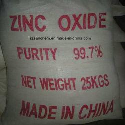 Белый порошок цинка 99,9%, 99,7%, 99,5%, 99% добавки