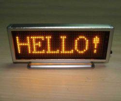 노랑 색상 LED 데스크탑 디스플레이(BST-B1648AY)