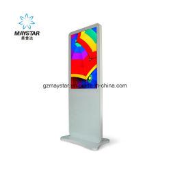 شاشة LED رقمية لشاشات العرض الرقمية بحجم 42 بوصة ذات السعر الأدنى