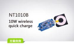 Charge sans fil PCBA 10W Solution Quick-Charge émetteur NT1010b