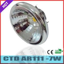 Светодиод AR111 7W G53 Прожектор (КТР-AR111-7W)
