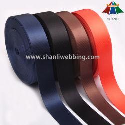 高品質によって編まれるファブリックによって編まれる綿かポリエステルまたはPolypropylene/PP/Nylonのウェビング(SL1015)