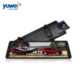 Full HD 1080P Dashcam камеры автомобиля G-функцией автокалибровки Цифровая обработка сигнала датчика монитора