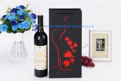 حقيبة هدايا ورقية وحقيبة يد وحقيبة يد وحقيبة ترويجية للتغليف مع النبيذ الأحمر سعر الجملة الجيد