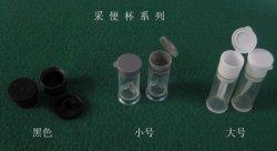 De plastic Medische Steriele Container van het Specimen