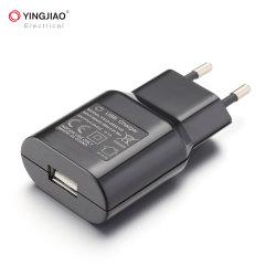 범용 휴대용 충전기 5V DC USB 충전기