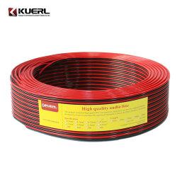 平らな0.75mmの赤くおよび黒い車中国からの可聴周波ケーブル2のコアスピーカーケーブルワイヤー