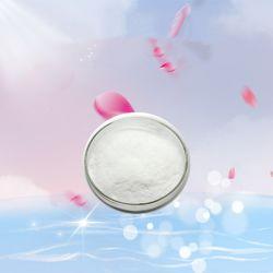 純加水分解シルクペプチド / シルクフィブロイン / シルクタンパク質 粉末