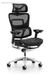 現代メッシュの家のオフィス家具アルミニウム基盤のエグゼクティブ人間工学的の回転 マネージャボススライディングシートハイバックトリムコンピュータマルチファンクションオフィス 椅子