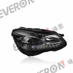 VERSTECKTE Xenon-Kopf-Lampe für Kategorie W212 2014-2015 Mercedes-E