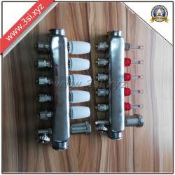 Anti-Corrosion сепаратор воды для системы обогрева пола (YZF-L061)