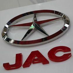 3D modellato firma il marchio esterno dell'automobile di illuminazione del laser