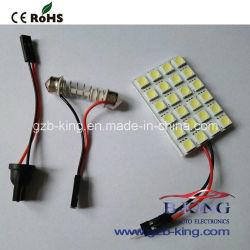 高い発電5050小さい自動車LEDの照明灯