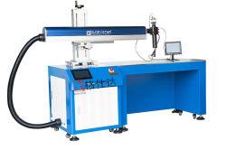 セリウムが付いているワードレーザ溶接機械の広告、ISOの証明