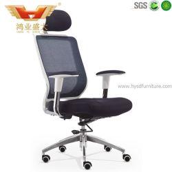 Le personnel de Ofiice tissu maille Greffier Président de la réunion (HY-993A)