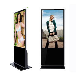 슈퍼마켓을%s LCD 디스플레이를 또는 상점가 또는 공항 광고하는 32 인치 접촉 스크린 디지털