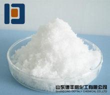 La construcción de tiocianato de sodio de los productos químicos utilizados como mezcla de concreto