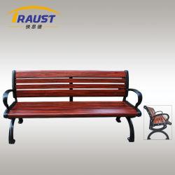 Высококачественные металлические алюминиевые планки сад скамейки, патио мебель