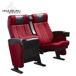 Реклама в кинотеатрах кресло председателя зрительный зал VIP театр мест для отдыха домашнего кинотеатра мебель