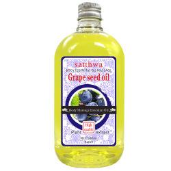 卸売価格の薬剤の等級のブドウの種油